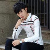 男裝上衣長袖襯衫 韓版襯衣上班族職業裝【非凡上品】cx476