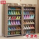 鞋櫃簡易家用鞋架多層組裝牛津佈防塵經濟型宿舍女鞋櫃省空間小鞋架子