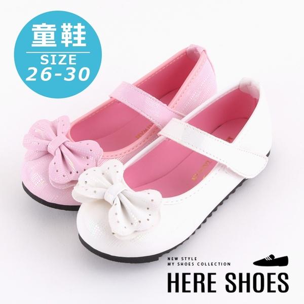 [Here Shoes] (童鞋26-30) MIT台灣製 魔鬼氈 PU圓點亮面鞋面 瑪莉珍鞋 休閒鞋-AN222