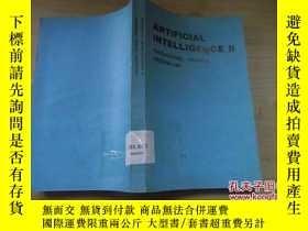 二手書博民逛書店ARTIFICIAL罕見INTELLIGENCE -2 人工智能