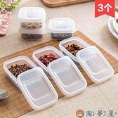 便當盒保鮮盒透明水果密封盒微波爐塑膠飯盒【淘夢屋】