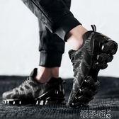 運動鞋跑鞋男夏季鞋子跑步鞋男鞋網面休閒透氣黑色健身房LX 嬡孕哺