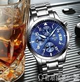 機械手錶2020新款手錶男士防水瑞士全自動機械時尚潮學生概念精鋼運動男表LX爾碩數位