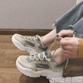 老爹鞋老爹鞋女冬新款學生加絨鬆糕鞋厚底跑步運動鞋增高百搭秋 童趣屋