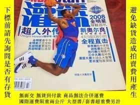 二手書博民逛書店NBA罕見Inside Stuff 灌籃 總第227期 2008年7期Y278080 nba Nba 出版2