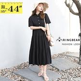 短袖洋裝--絕對顯瘦素色氣質款飄飄蛋糕裙擺襯衫領短袖長洋裝(黑L-2L)-D595眼圈熊中大尺碼◎