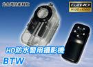 FHD 1080P警用攝影機/防水警用針...