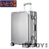 伊藤行李箱男鋁框萬向輪拉桿箱女20寸登機箱密碼皮箱旅行箱24寸