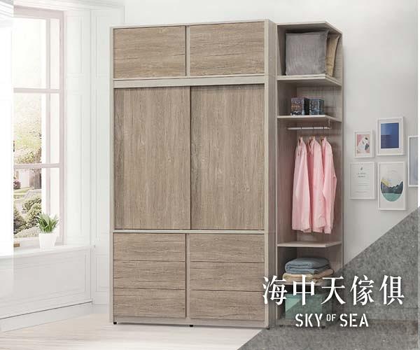 {{ 海中天休閒傢俱廣場 }} K-37 摩登時尚 臥室系列 826-65 莫德納6.5尺衣櫥(全組.含被櫃)