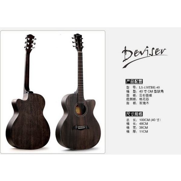 ☆唐尼樂器︵☆ Deviser LS-130TBK-40 40吋 雲杉木合板 木吉他 OM 桶身 缺角 民謠吉他