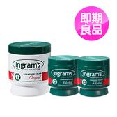 【即期良品】即期良品 康活護膚霜 白色原味500g+綠色草本75gx2