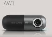 平廣 COWON AW1 行車記錄器 行車紀錄器  WI-FI無線監看 1080P 送記憶卡 附8GB卡 讀卡機