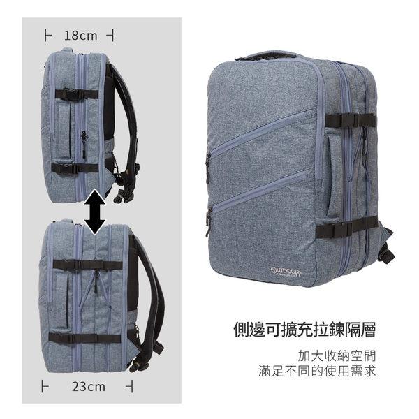 OUTDOOR - 2019新款 (出差必備款) 悠遊寰旅 電腦後背包15.6吋-黑色 OD191122BK