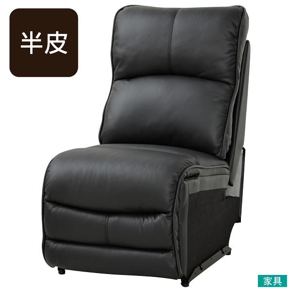 ◎半皮無扶手電動可躺式沙發 HIT BK NITORI宜得利家居