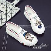 懶人一腳蹬帆布鞋女學生百搭小白鞋卡通塗鴉韓版平底布鞋 果果輕時尚