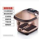 全自動加熱足浴盆電動恒溫自助按摩洗腳老人泡腳器家用單人足療機一條街 居享優品