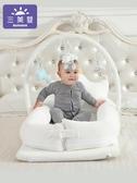 嬰床中床嬰兒便攜式新生嬰兒床上可行動寶寶bb多功能防壓神器  免運快速出貨
