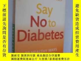 二手書博民逛書店Say罕見No to Diabetes: 10 Healthy