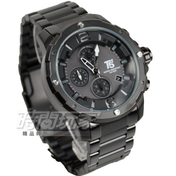 T5 sports time 粗曠型男 立體數字時刻 三眼計時男錶 防水手錶 日期視窗 IP黑電鍍 H3589G槍黑