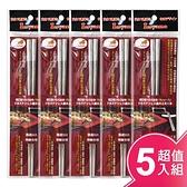 Loyano羅亞諾SUS316不鏽鋼方型筷(19cm) LY-093 x 五雙