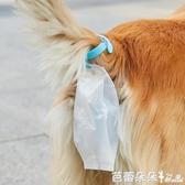 遛狗鏟屎神器寵物拾便器夾尾巴拾便袋狗狗陪伴神器寵物糞便清理器『快速出貨』