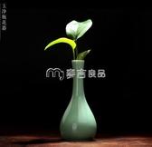 花瓶擺件客廳插花創意簡約花器水培小花瓶瓷器麥吉良品YYS