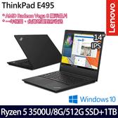 【硬碟升級】Lenovo 聯想 ThinkPad E495 20NECTO5WW 14吋AMD四核1TB+512G雙碟商務筆電(一年保固)