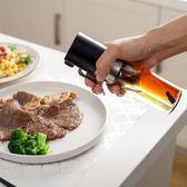 噴油瓶 美國olio家用油醋一體式噴壺雙重可調節噴頭分隔瓶身防漏醬油瓶 霓裳細軟