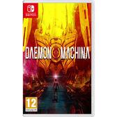 【預購NS】任天堂 Switch DAEMON X MACHINA《中文版》