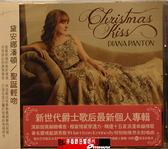 【停看聽音響唱片】【CD】黛安娜潘頓 / 聖誕輕吻
