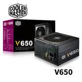 Cooler Master 酷碼 V650 全模組 80 PLUS 金牌 全日系電容 650W 電源供應器