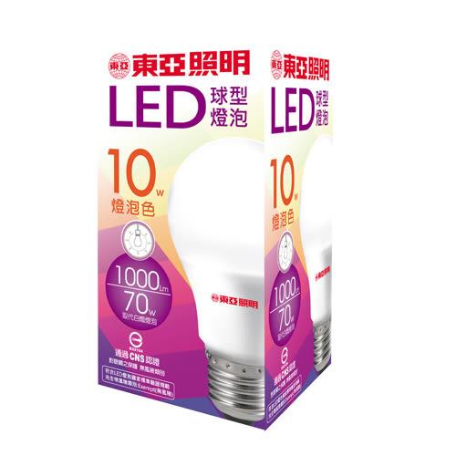 東亞10W LED球型燈泡燈泡色【愛買】