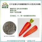 【綠藝家】C27.紅優七吋胡蘿蔔種子0....