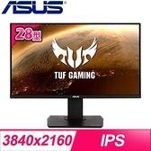 【南紡購物中心】ASUS 華碩 TUF Gaming VG289Q 28型 4K電競螢幕