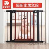 樓梯口防護欄實木寶寶安全圍欄柵欄嬰兒欄桿隔離門免打孔兒童門欄CY 後街五號