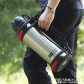不銹鋼大容量便攜保溫壺家用車載水杯2升熱水壺3000ml戶外旅行瓶 艾瑞斯