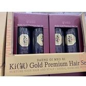 [COSCO代購] C126606 C126606 DAENG GI MEO RI SHAMPOO 韓方洗髮精 780毫升2入