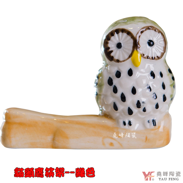 【堯峰陶瓷】貓頭鷹筷架 單入  婚禮小物 筆架 裝飾架 筷架 貓頭鷹迷必備