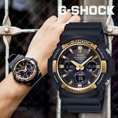 【人文行旅】G-SHOCK | GAS-100G-1ADR 強悍多功能運動錶 太陽能 防水