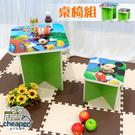 【居家cheaper】《桌椅組》迪士尼正版授權 環保無毒紙家具 兒童桌椅 書房家具 椅子 桌子 Disney