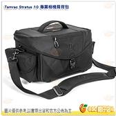 Tamrac Stratus 10 美國 單肩 專業 相機包 鏡頭包 攝影包 側背包 單肩包 相機保護 大容量 公司貨