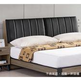 【森可家居】亞力士6尺床頭箱 8ZX343-8 木紋質感 北歐工業風