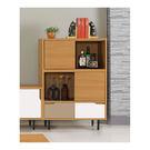 【森可家居】柯瑪2.7尺推門邊櫃 7ZX401-4 書櫃 展示櫃 木紋質感 日式 日系 無印風 北歐風