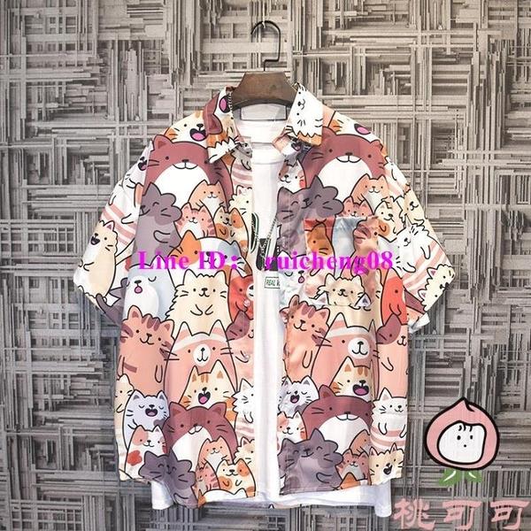 日系短袖花襯衫男夏季威夷寬鬆潮休閒海邊度假沙灘襯衣【桃可可服飾】
