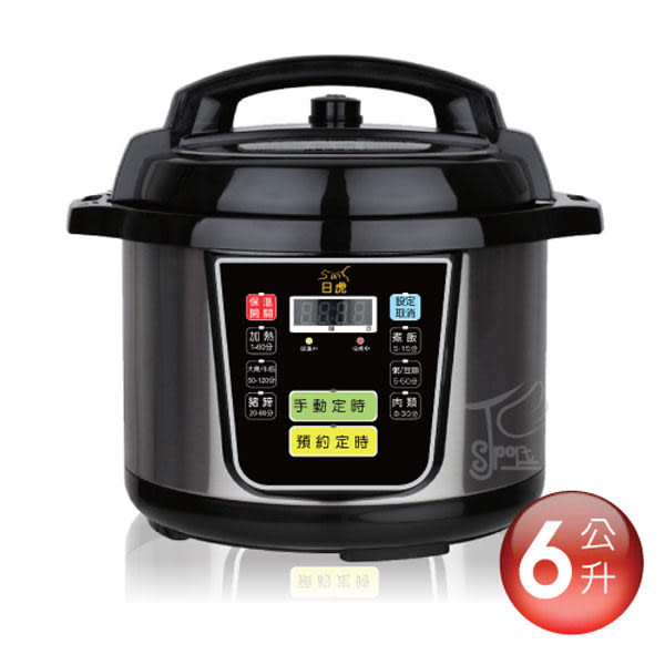 富樂屋⇝【日虎】微電腦壓力鍋 6L [不銹鋼內鍋] /萬用鍋/電子鍋S350 6-10人分