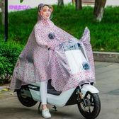 【全館】現折200電動車雨衣帶袖成人雨披男女電動車透明加大加厚長雨衣雙帽檐雨衣