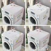 棉麻滾筒洗衣機蓋巾床頭柜蓋布單開門冰箱罩微波爐布藝遮蓋防塵布魔方數碼館