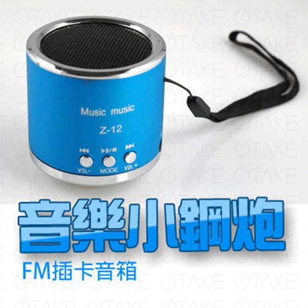 FM音箱 小喇叭 插卡音箱 支援AUX IN、FM、USB、MicroSD 【AE0008】電腦音箱 老人收音機