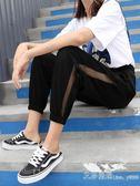 夏季運動褲女新款九分褲薄款束口韓版寬鬆褲子網紗休閒哈倫褲 艾莎嚴選