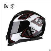 艾獅男性電動摩托車頭盔個性酷賽車全盔電瓶車犄角四季電 【熱賣新品】 LX